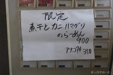 190421ohkido02