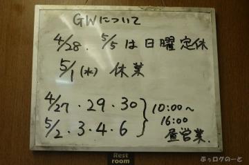 190427jiro_s09