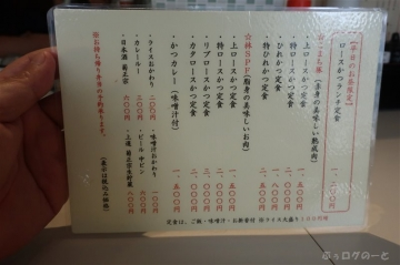 190510aoki_ask02