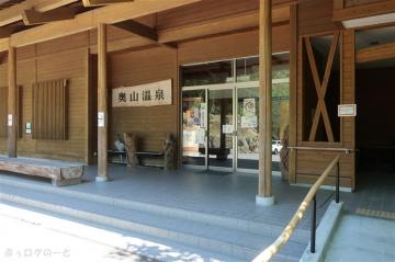 190525_okuyama