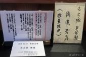 190901_taiyou02