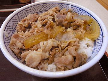 Yoshigyu