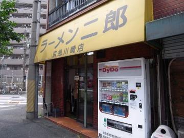 Kawajirou1