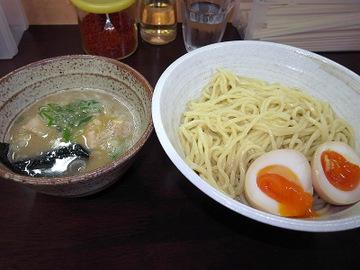 Fujimaru11