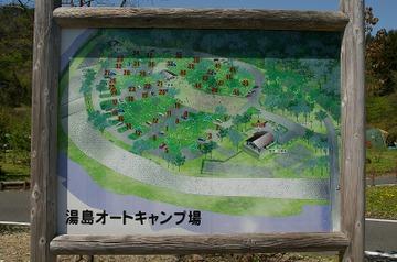 Yushima_ac1