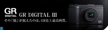 Gr_digit3_1
