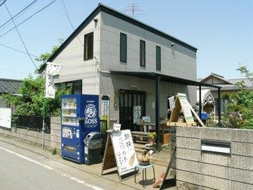 Noguchi1