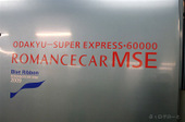 090913mse3