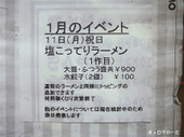 100111nwd2_2