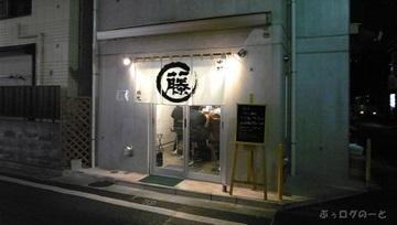 Fujimaru21