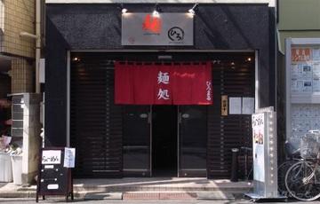 Hiromaru01