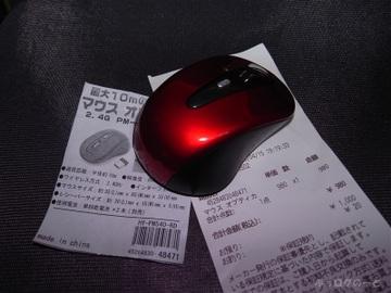 Wl_mouse2