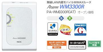 11wimax2