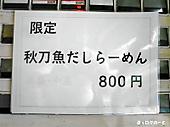 111015mry2_2