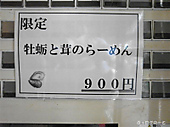 111103mry2