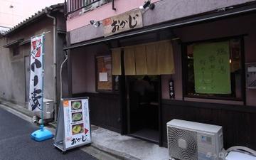 Okaji01