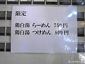 111211mry2