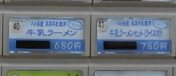 111229pa01