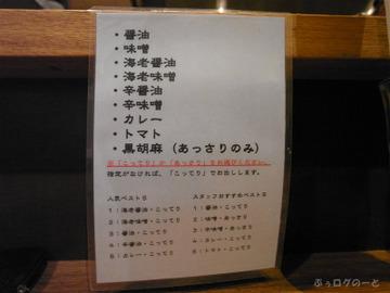 Jnbc_kai01