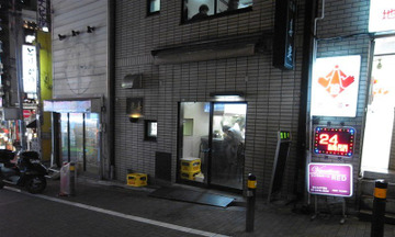 Kiraku_1