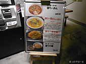 7sai_asa02