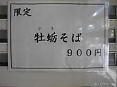 120212mry2