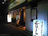 Nagahama_1