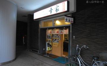 Yiekei_kouya1