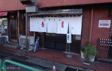 Aoba2_01