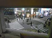 Hatufuji02