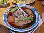 Hatufuji11