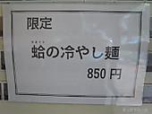 120721mry3
