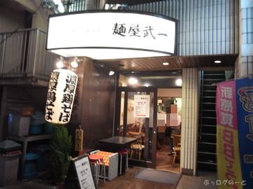 Take1_01
