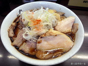 Keisuke1