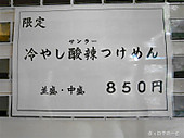 120811mry3