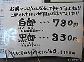 120814yui2