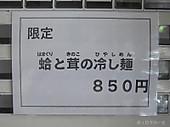 120825mry3