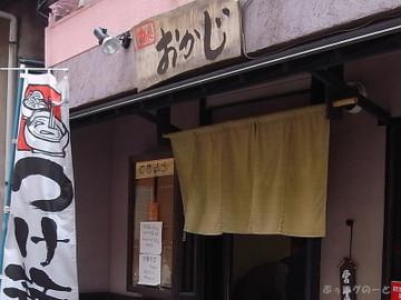 Okaji_01