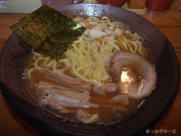 Yasube01_2