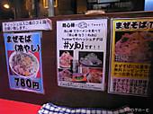 Yojinbo2