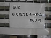 121006mry3