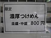 121007mry3