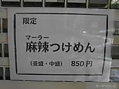 121201mry2