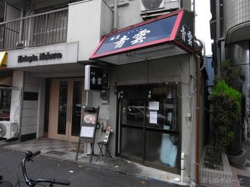 Seiun_miso01