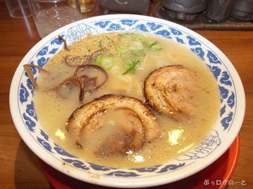 Kiou_dojima1