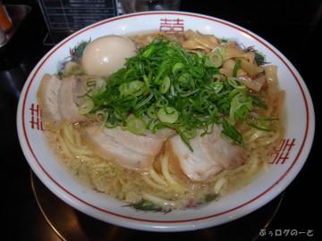 Saikoro3