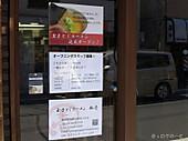 Matsu1_2
