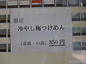 130608mry3