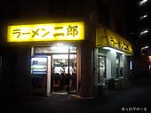 140502jirou1