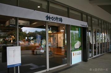 130713suzuhiro04